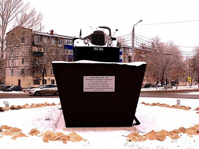 Новокуйбышевск 101.JPG