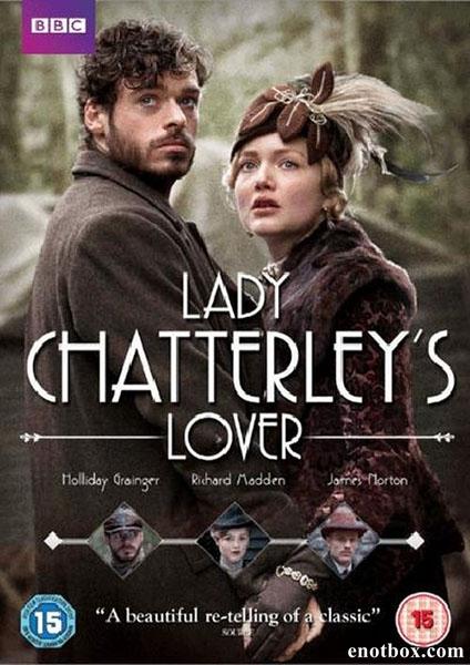Любовник леди Чаттерлей / Lady Chatterley's Lover (2015/HDTV/HDTVRip)