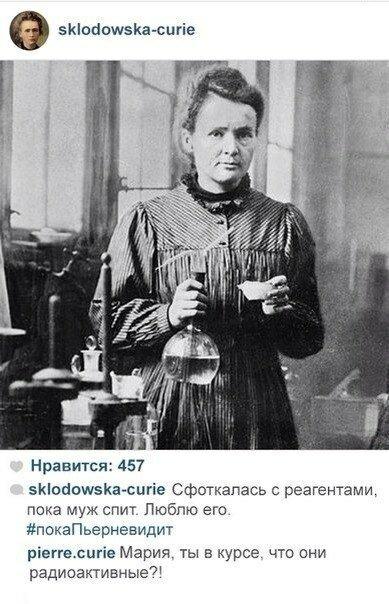 Мария Склодовская-Кюри // Marie Curie