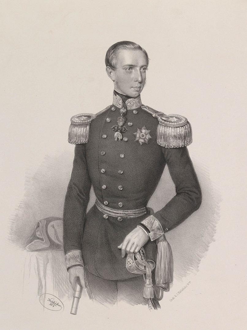 Фердинанд Максимилиан (император Мексики)  после оригинала 1854