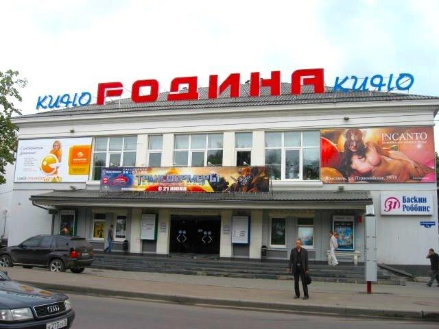 Схема зала, фото и адрес кинотеатра на карте Ярославль.