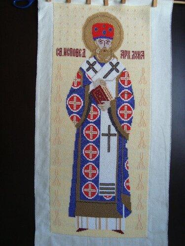 Святой Архиепископ Лука Войно Ясенецкий