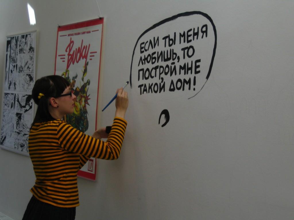 КомМиссия 2007