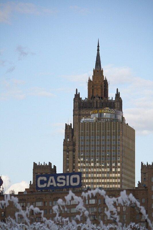 Гостиница «Золотое Кольцо» и Министерство иностранных дел России)