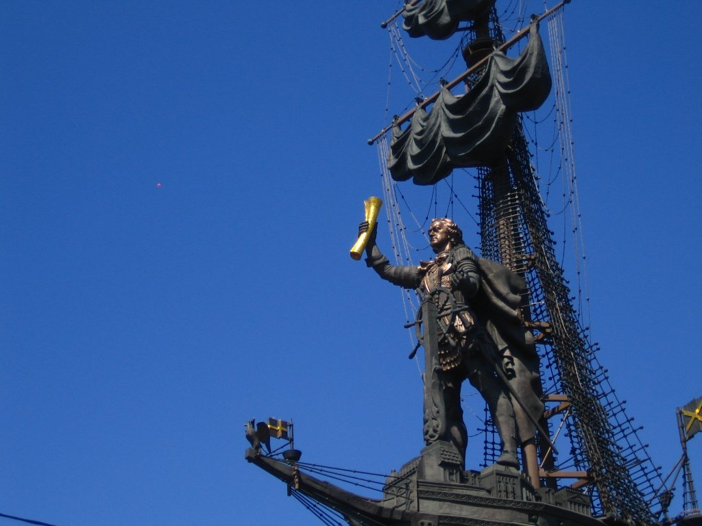 Москва 20-го мая 2007
