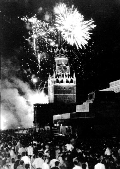 5 августа 1943 года