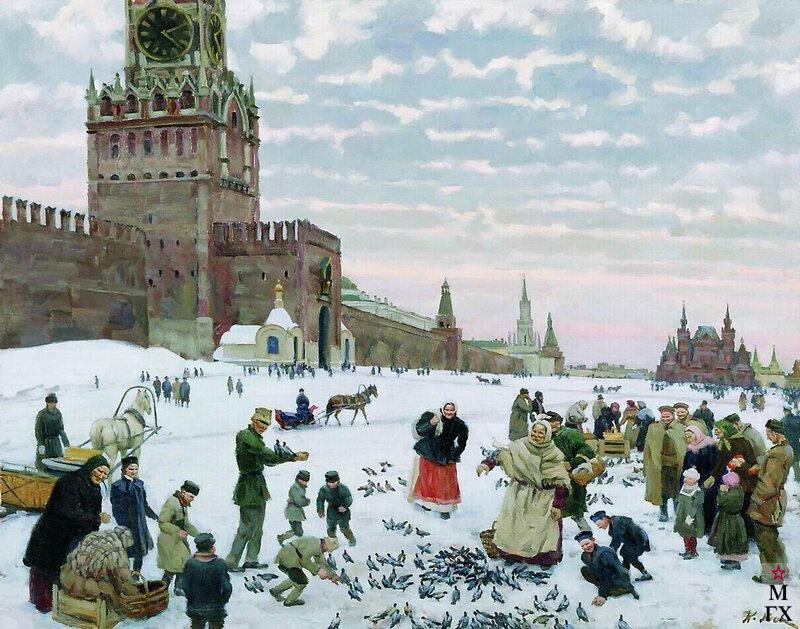 Кормление голубей на Красной площади. Холст, масло. Челябинская областная картинная галерея.