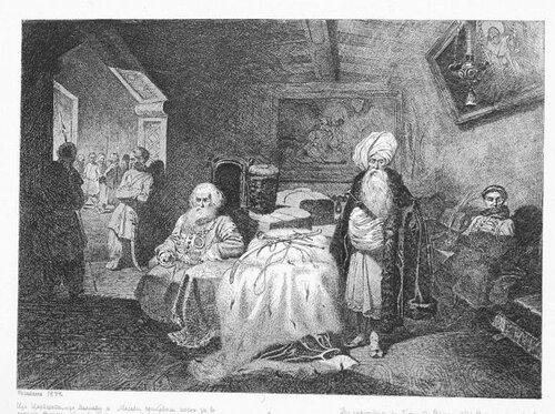 Дари в Чигрині 1649 року
