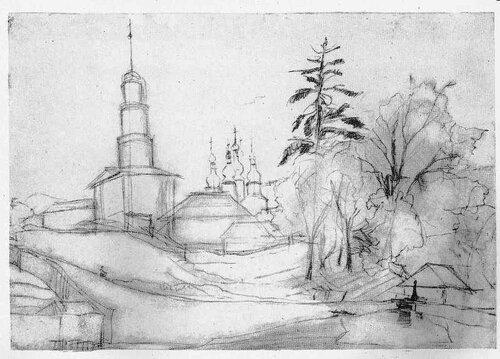 Китаївська пустинь. Троїцька церква.