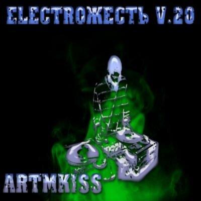 ElectroЖесть v.20