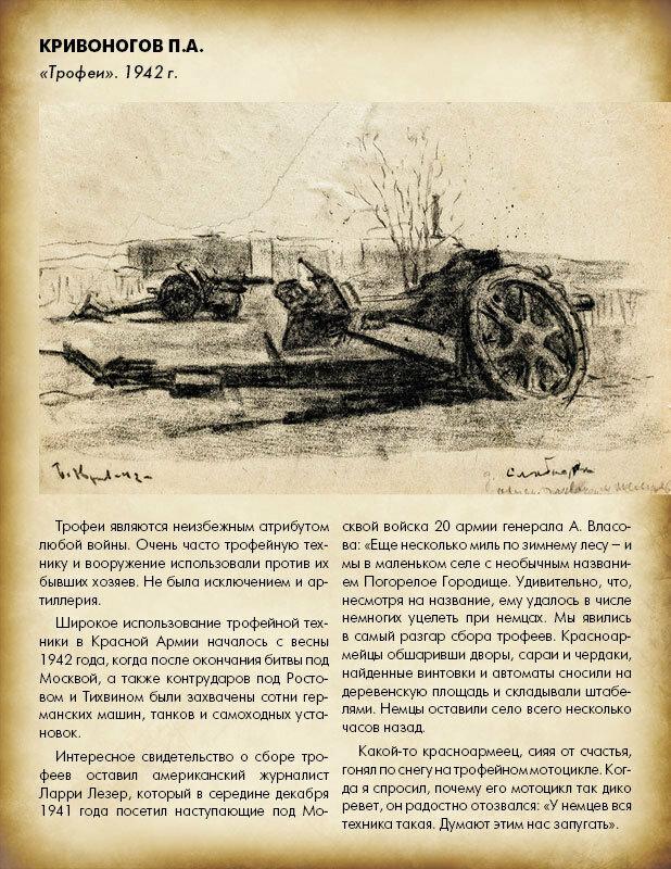 https://img-fotki.yandex.ru/get/3513/19735401.ec/0_8edcd_a645bb52_XL.jpg