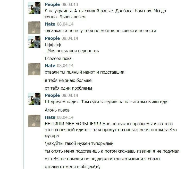 Линник_девушка.jpg