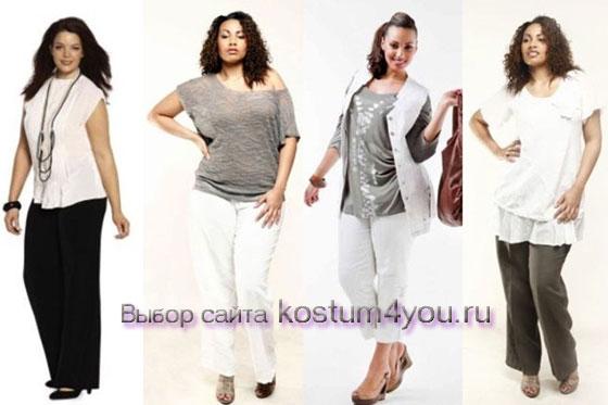 юбки для полных дам украина:
