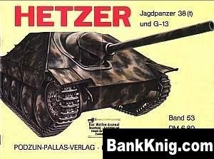 Книга Hetzer JgPz 38 (t) und G-13