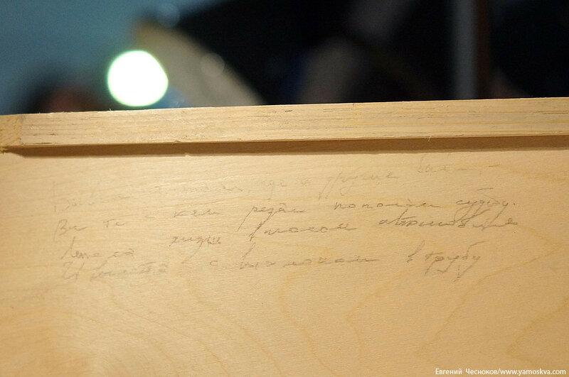 Зима. Театр на Таганке. 09.12.15.17..jpg