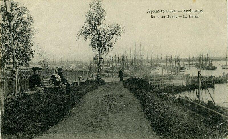 Архангельск старые открытки 89