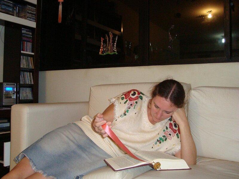 Читаю Книгу из книг