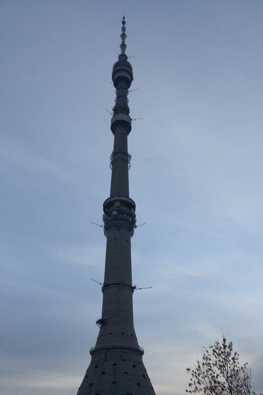 Прогулка в Останкино