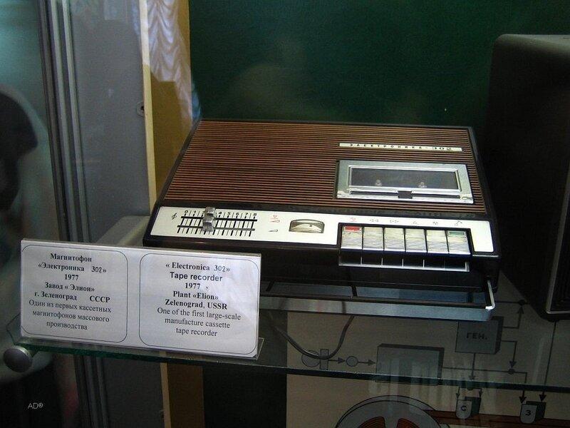 «Электроника 302» — культовый магнитофон советских времен