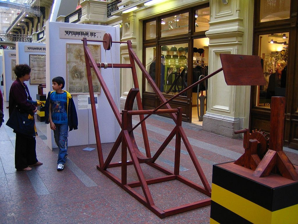 Выставка Леонардо да Винчи в ГУМе