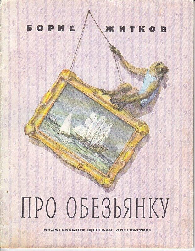 Книги первый раз читать