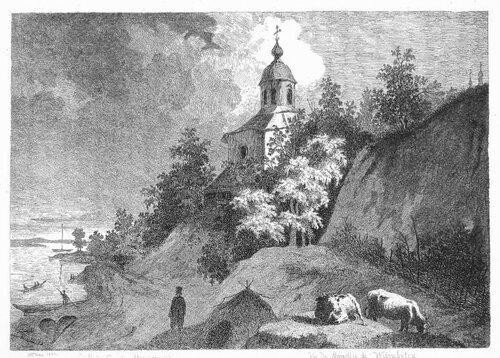 Видубецький монастир у Києві