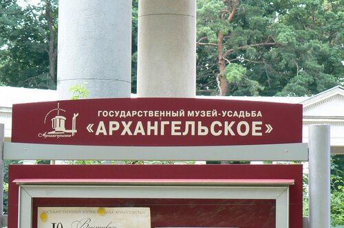 http://img-fotki.yandex.ru/get/3513/simba64.4/0_272ea_8946b699_L.jpg