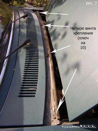 Схема регулятор сетевого напряжения