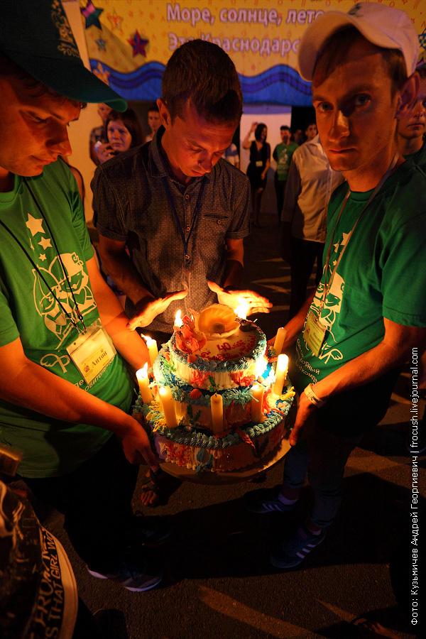 праздничный торт к 40-летию Жемчужины России
