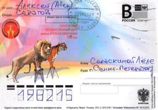 https://img-fotki.yandex.ru/get/3514/118912681.e0/0_21e00e_6e7e71ab_orig.jpg