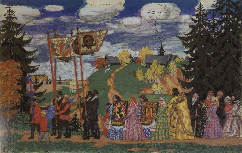 Борис Кустодиев - Крестный ход, 1915 г. // Boris Kustodiev - Easter Procession, 1915