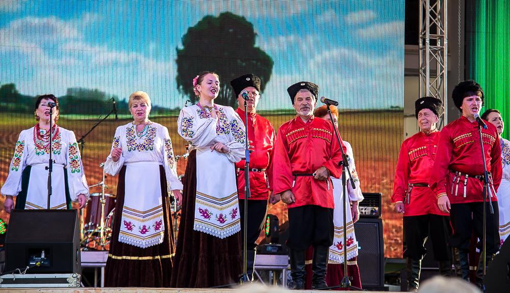 Анапа день России