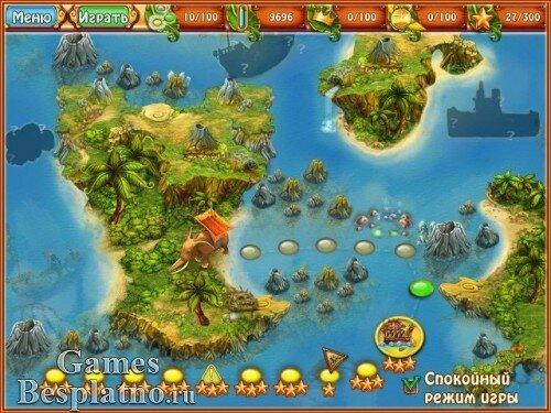 Императорский остров 2: Поиски новой земли