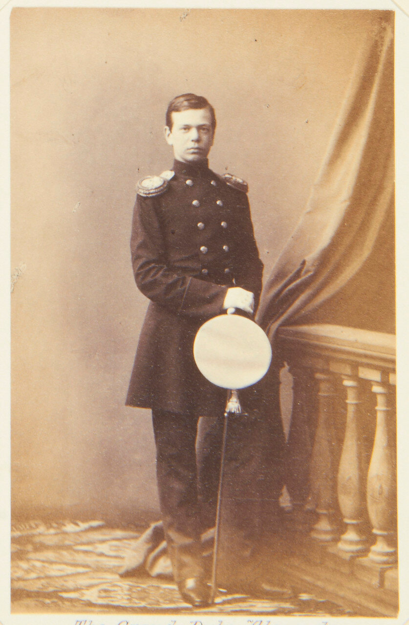 1861. Цесаревич Александр