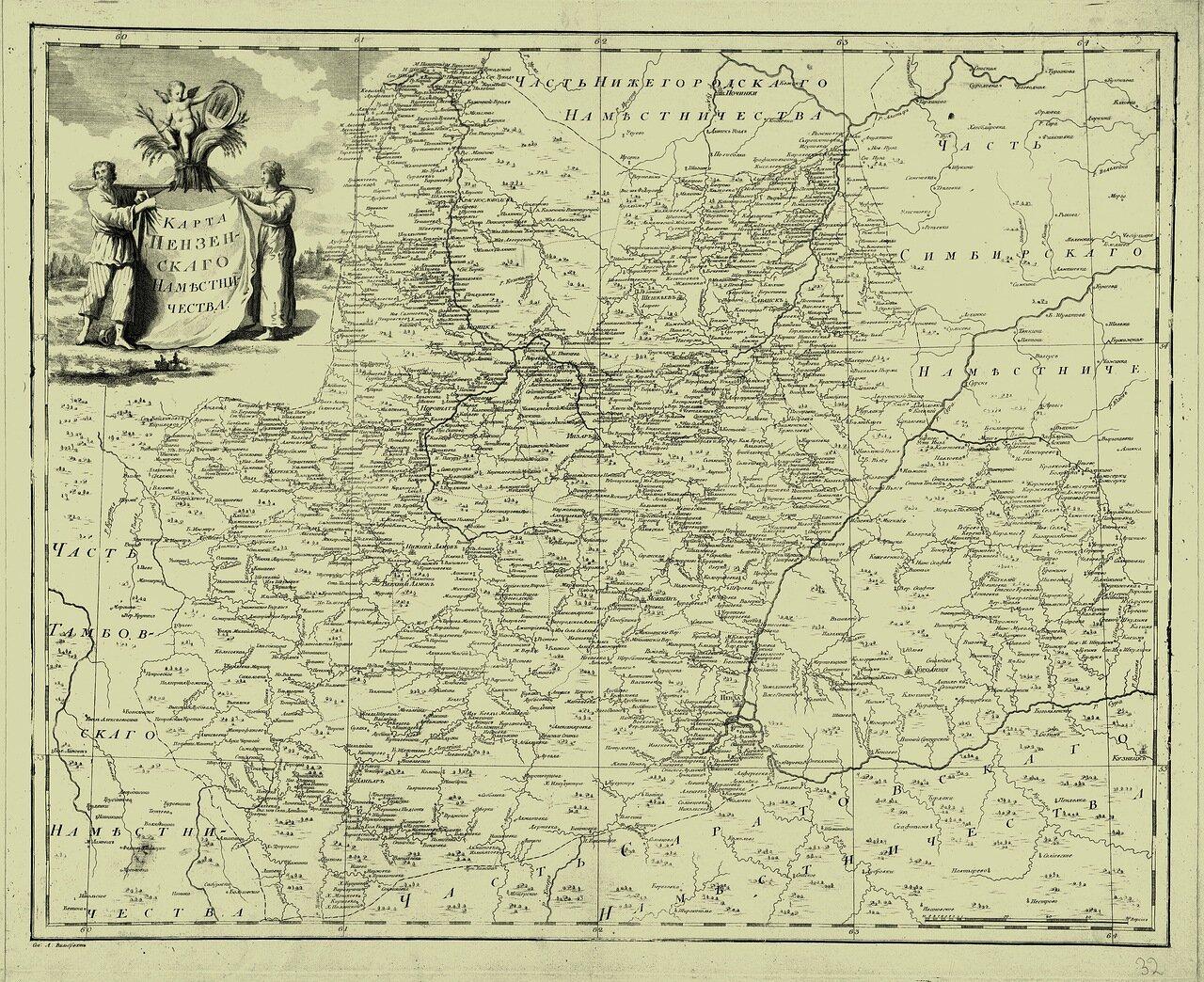 32. Карта Пензенского наместничества