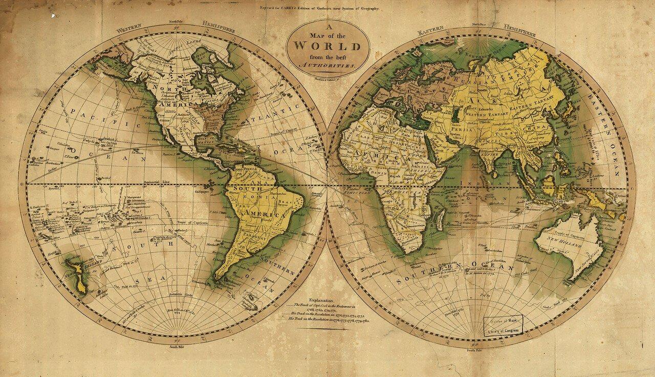 1795. Карта мира