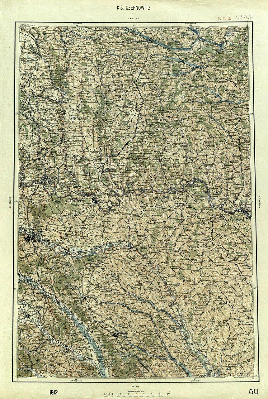 Черновцы. 1912