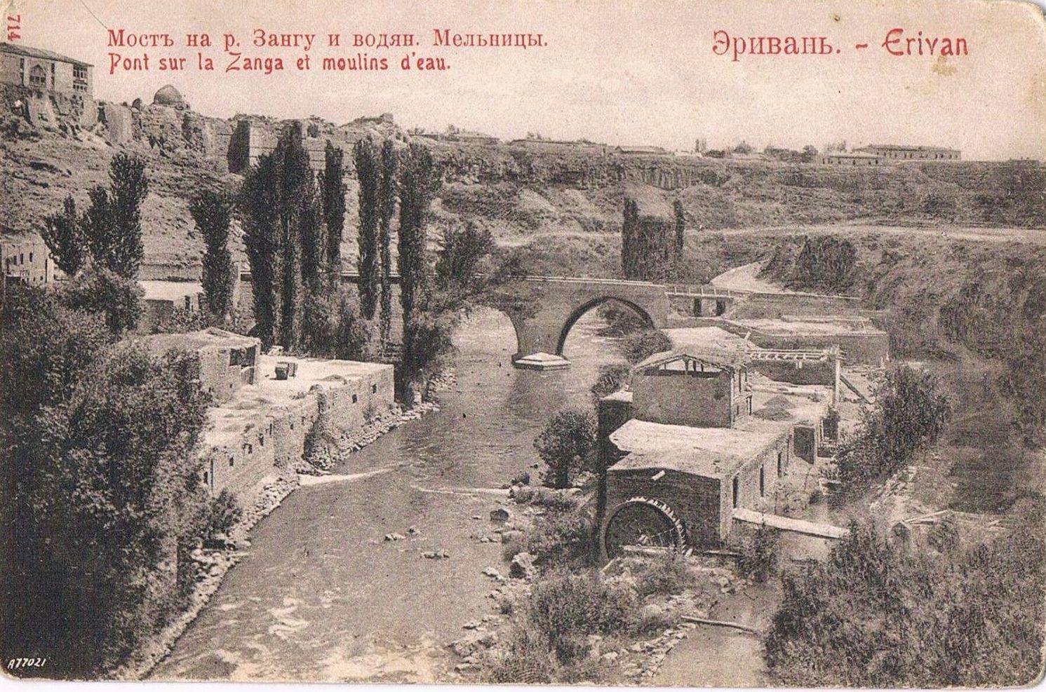 Мост на реке Зунду и водяные мельницы