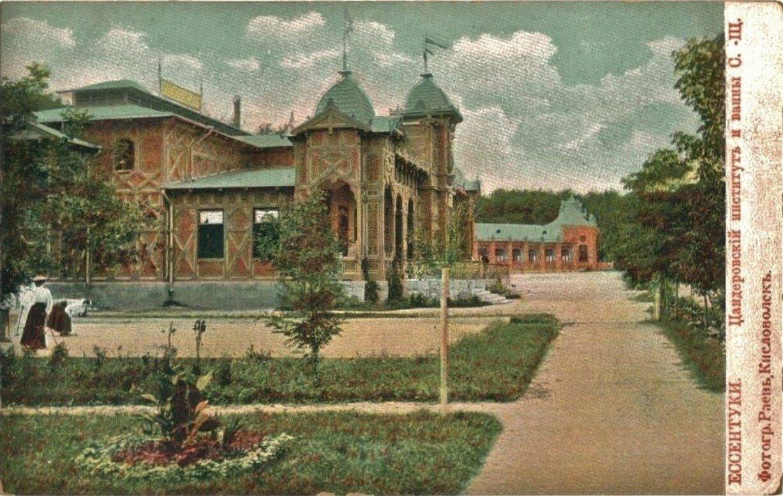 Цандеровский институт и ванны