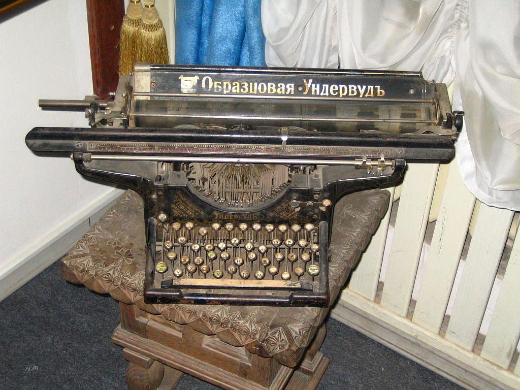Дом Булгакова