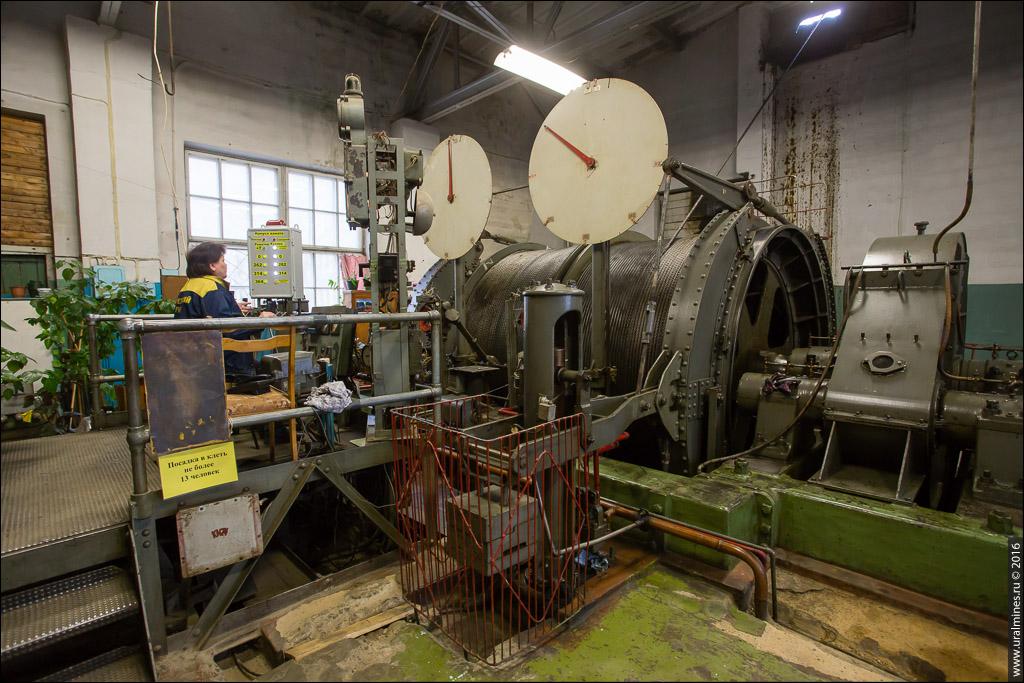 Подъемная машина на шахте