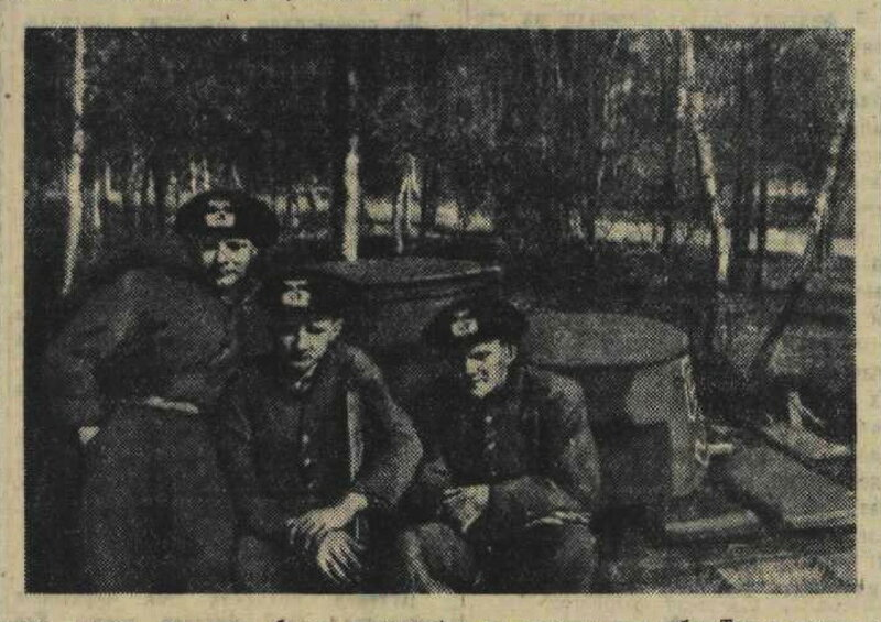 «Известия», 19 июля 1941 года