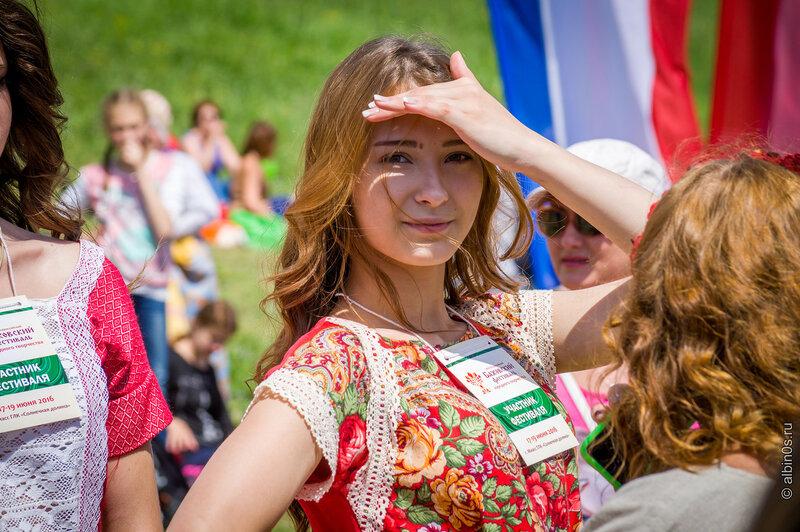 XXIV Бажовский фестиваль