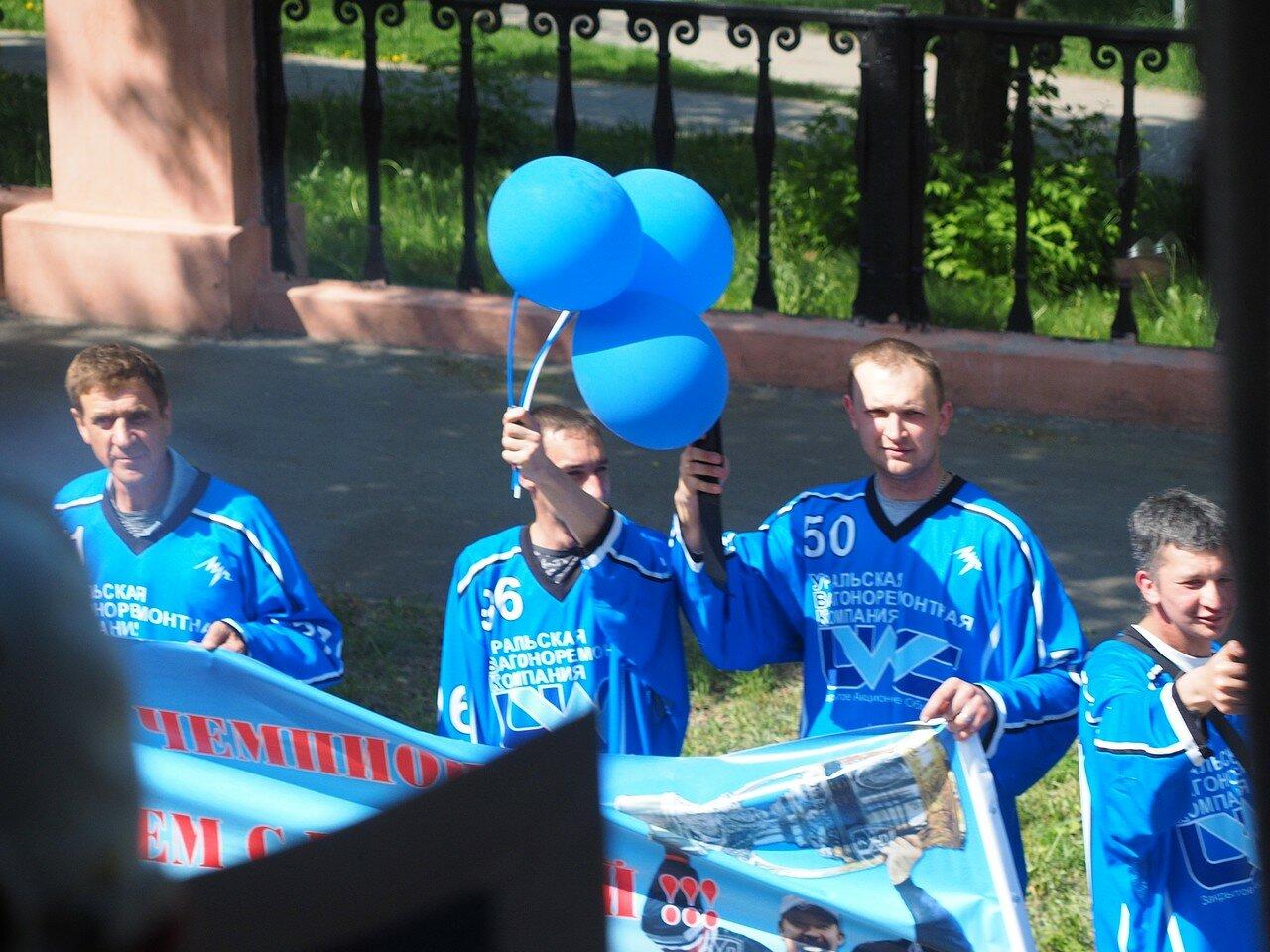 158Церемония чествования команды Металлург27.05.2016