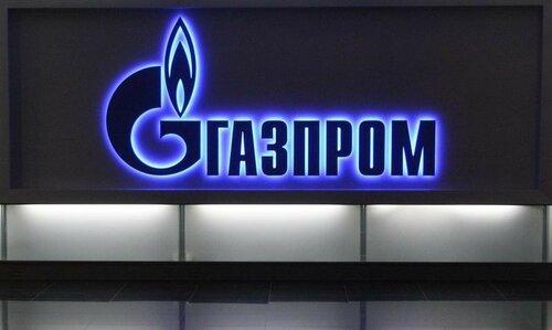 """""""Газпром"""" намерен взыскать с """"Молдовагаз"""" $562.3 млн. долга"""