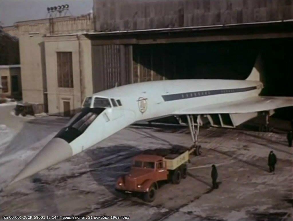Ту-144 перед первым полетом.jpg