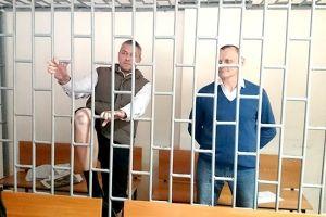 Украинских патриотов Карпюка и Клиха правозащитники РФ признали политзаключенным'узниками
