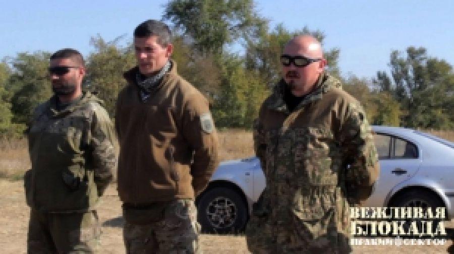 "Ротация бойцов ""Пр····о се····а"" на акции по блокированию Крыма"