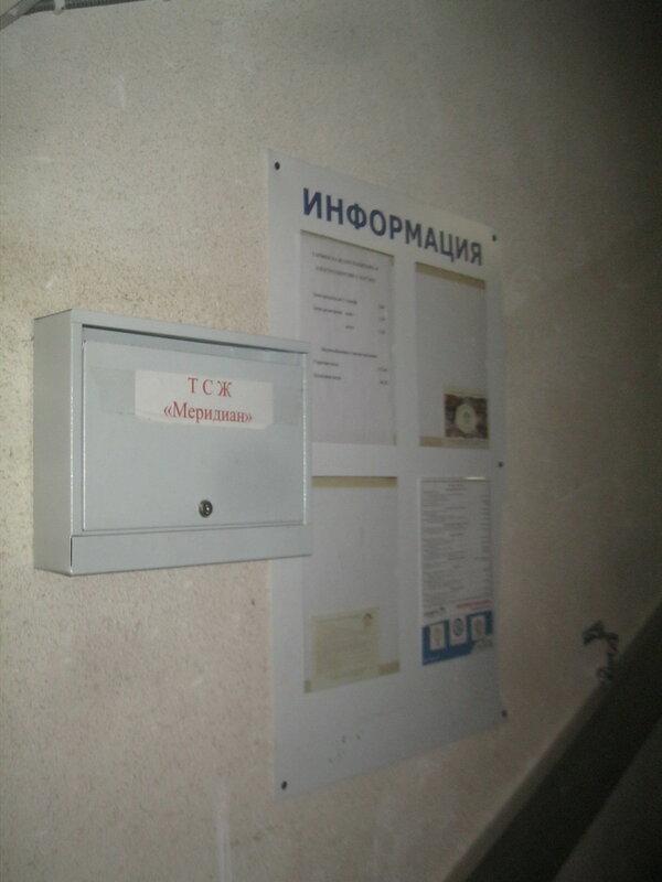 Вы не знаете, как вызвать электрика в наше ТСЖ?