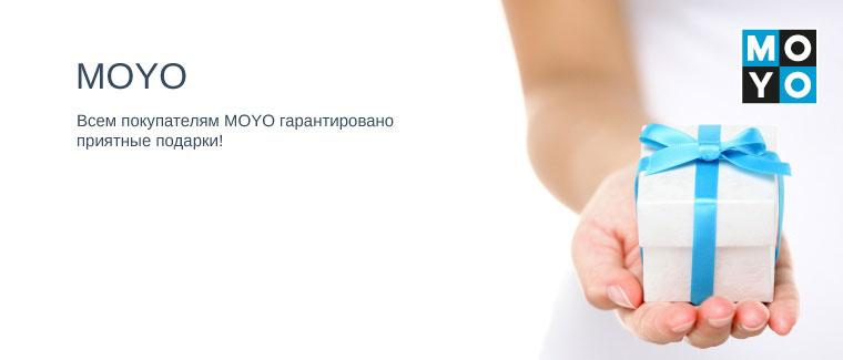 Купить детские коляски, самокаты и другие товары на moyo.ua